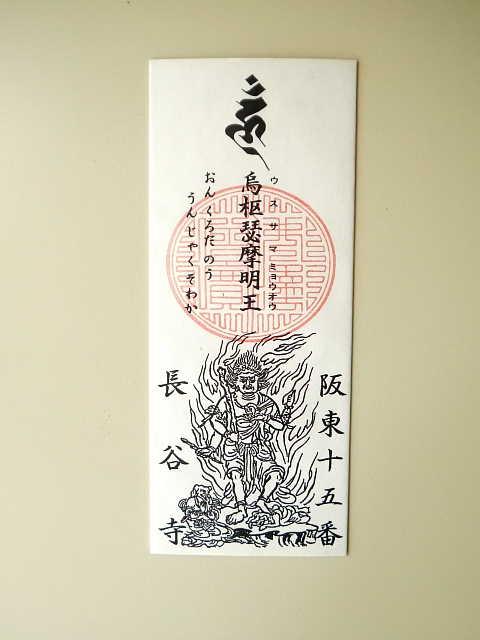 【毎月19日発売】まんがタイムきららMAX(マックス)74【芳文社】 ->画像>93枚