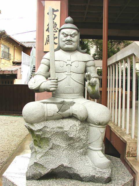 ��� ��������� ������������������ daishougunhachi jinja