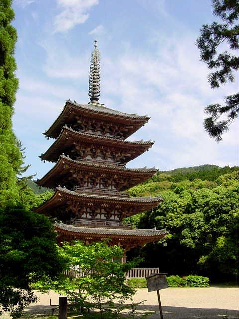 世界文化遺産 醍醐寺(だいごじ)     Daigoji Temple                  天空仙人の神社仏閣めぐり