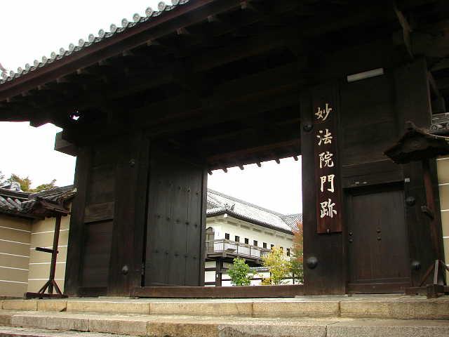 京都 妙法院門跡 Myohouin Monze...