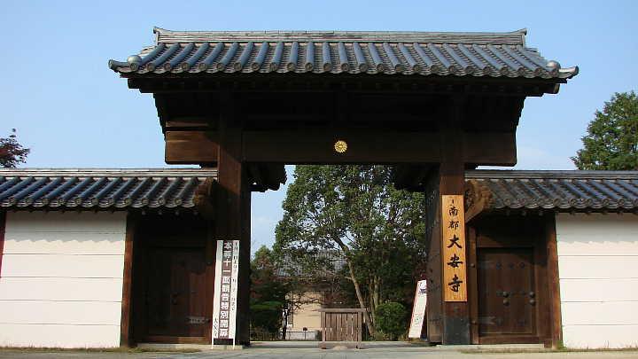 奈良 大安寺 Daianji Temple 天...