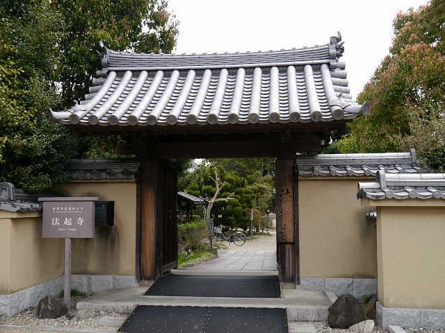 法起寺の画像 p1_40